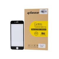 Kính dán cường lực điện thoại Vỏ Nâu 3D dành cho iPhone: 6/6S, 6+/6S+, 7/7+, 8/8+, X, XS, XS MAX, XR