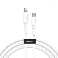 Cáp Sạc BASEUS MINI WHITE (Micro USB / Lightning / TypC)
